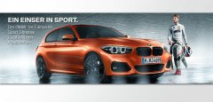 EIN EINSER IN SPORT. Der BMW 1er Edition M Sport Shadow. Zu attraktiven Konditionen.